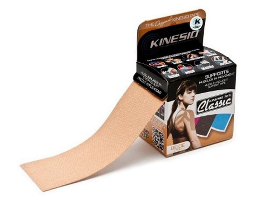 Kinesio Tex Classic Tape Standard Roll, Beige, , large image number 3