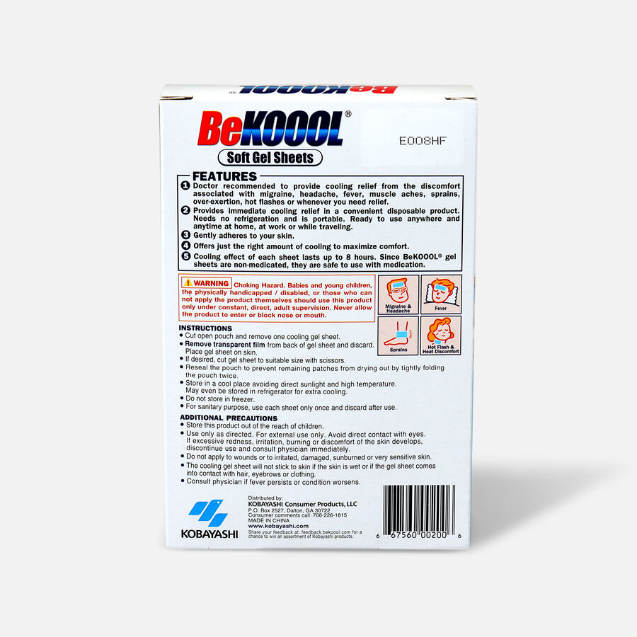 Be Koool Soft Gel Sheets, Adults, 4 ea, , large image number 1