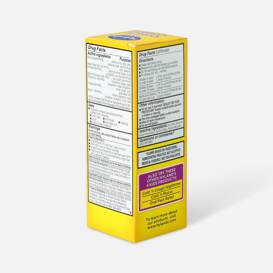 Hyland's 4 Kids Cold and Cough, 4 oz, , large image number 5